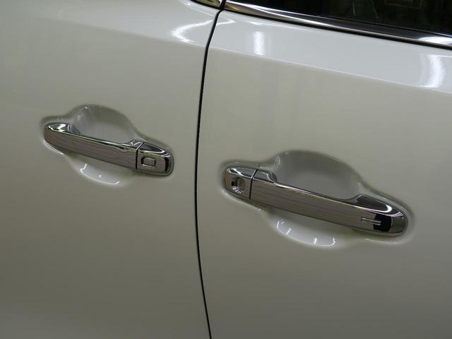 2.5S Cパッケージ 登録済未使用車 サンルーフ ディスプレイオーディオ 電動バックドア 純正18インチアルミ 前席シートエアコン ステアリングヒーター 3席電動オットマン LEDヘッド&フォグ(61枚目)