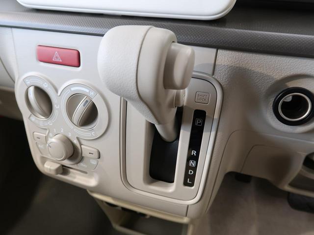 G 届出済未使用 オーディオレス デュアルセンサーブレーキサポート クリアランスソナー 運転席シートヒーター スマートキー オートライト バニティミラー ベンチシート 全席パワーウィンドウ(4枚目)