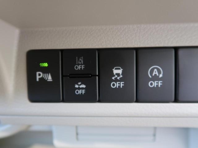 G 届出済未使用 オーディオレス デュアルセンサーブレーキサポート クリアランスソナー 運転席シートヒーター スマートキー オートライト バニティミラー ベンチシート 全席パワーウィンドウ(5枚目)