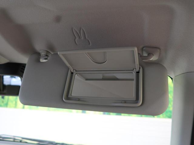 G 届出済未使用 オーディオレス デュアルセンサーブレーキサポート クリアランスソナー 運転席シートヒーター スマートキー オートライト バニティミラー ベンチシート 全席パワーウィンドウ(10枚目)
