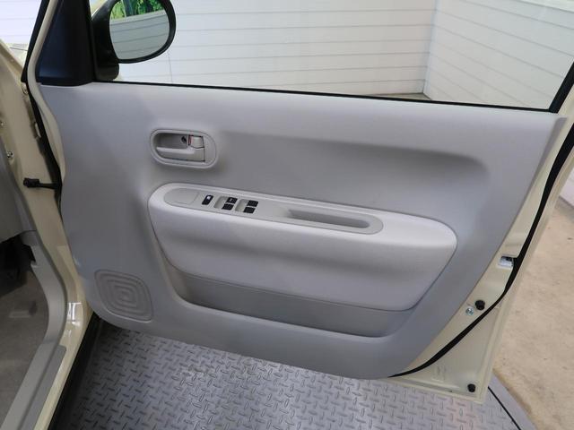G 届出済未使用 オーディオレス デュアルセンサーブレーキサポート クリアランスソナー 運転席シートヒーター スマートキー オートライト バニティミラー ベンチシート 全席パワーウィンドウ(22枚目)
