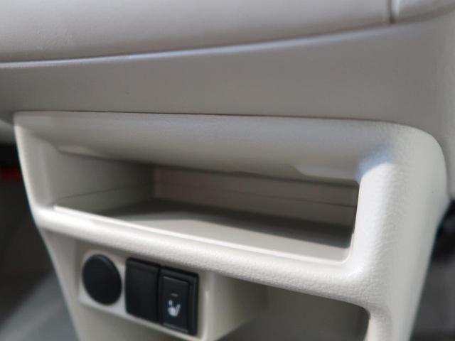 G 届出済未使用 オーディオレス デュアルセンサーブレーキサポート クリアランスソナー 運転席シートヒーター スマートキー オートライト バニティミラー ベンチシート 全席パワーウィンドウ(27枚目)