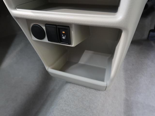 G 届出済未使用 オーディオレス デュアルセンサーブレーキサポート クリアランスソナー 運転席シートヒーター スマートキー オートライト バニティミラー ベンチシート 全席パワーウィンドウ(28枚目)