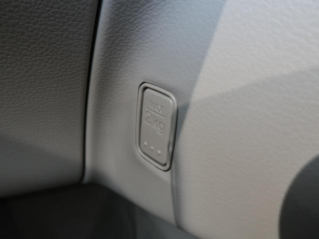 G 届出済未使用 オーディオレス デュアルセンサーブレーキサポート クリアランスソナー 運転席シートヒーター スマートキー オートライト バニティミラー ベンチシート 全席パワーウィンドウ(31枚目)