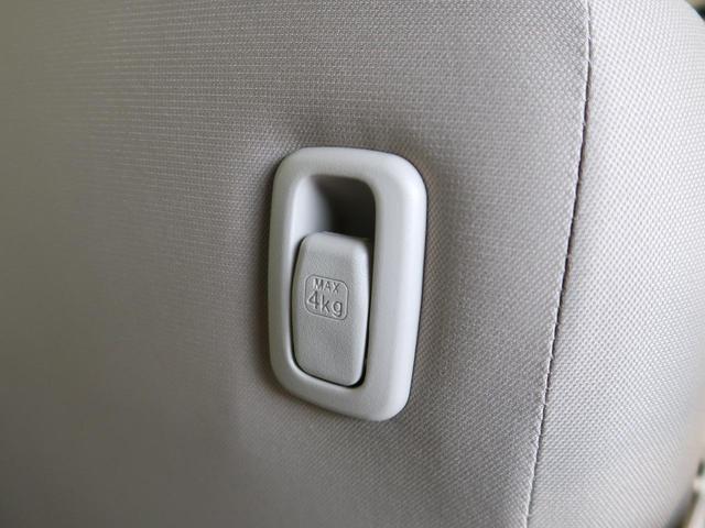 G 届出済未使用 オーディオレス デュアルセンサーブレーキサポート クリアランスソナー 運転席シートヒーター スマートキー オートライト バニティミラー ベンチシート 全席パワーウィンドウ(32枚目)