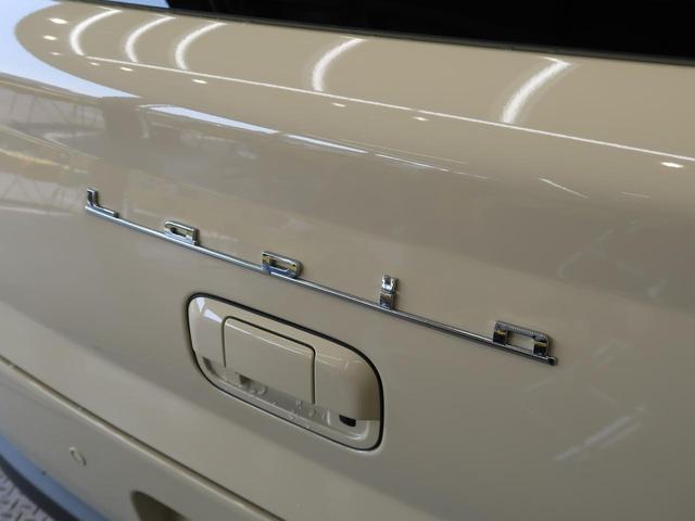 G 届出済未使用 オーディオレス デュアルセンサーブレーキサポート クリアランスソナー 運転席シートヒーター スマートキー オートライト バニティミラー ベンチシート 全席パワーウィンドウ(42枚目)