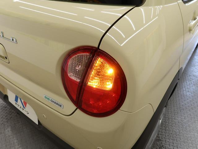 G 届出済未使用 オーディオレス デュアルセンサーブレーキサポート クリアランスソナー 運転席シートヒーター スマートキー オートライト バニティミラー ベンチシート 全席パワーウィンドウ(43枚目)
