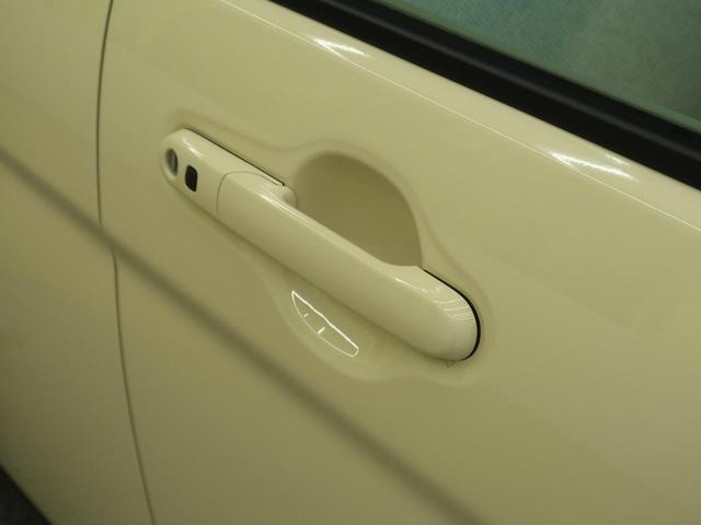 G 届出済未使用 オーディオレス デュアルセンサーブレーキサポート クリアランスソナー 運転席シートヒーター スマートキー オートライト バニティミラー ベンチシート 全席パワーウィンドウ(44枚目)