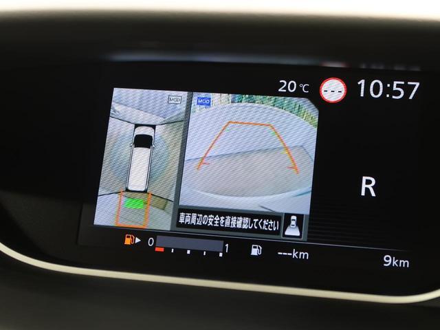ハイウェイスターV アーバンクロム 登録済未使用車 特別仕様車 アラウンドビューモニター プロパイロット ハンズフリー両側パワスラ エマージェンシーブレーキ 純正16インチアルミホイール LEDヘッド&フォグ クロームメッキアルミ(4枚目)