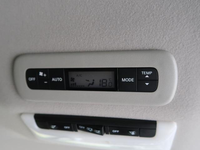ハイウェイスターV アーバンクロム 登録済未使用車 特別仕様車 アラウンドビューモニター プロパイロット ハンズフリー両側パワスラ エマージェンシーブレーキ 純正16インチアルミホイール LEDヘッド&フォグ クロームメッキアルミ(7枚目)