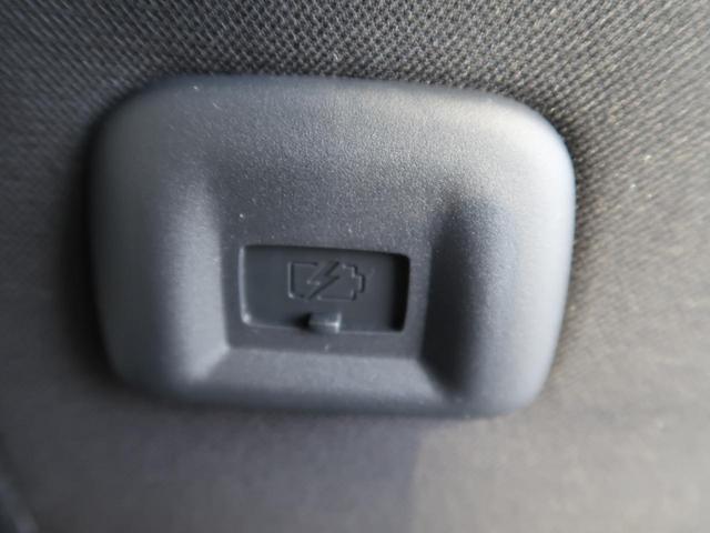 ハイウェイスターV アーバンクロム 登録済未使用車 特別仕様車 アラウンドビューモニター プロパイロット ハンズフリー両側パワスラ エマージェンシーブレーキ 純正16インチアルミホイール LEDヘッド&フォグ クロームメッキアルミ(8枚目)