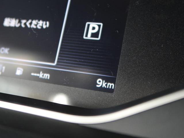 ハイウェイスターV アーバンクロム 登録済未使用車 特別仕様車 アラウンドビューモニター プロパイロット ハンズフリー両側パワスラ エマージェンシーブレーキ 純正16インチアルミホイール LEDヘッド&フォグ クロームメッキアルミ(22枚目)