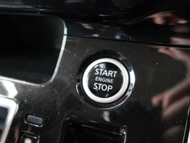 ハイウェイスターV アーバンクロム 登録済未使用車 特別仕様車 アラウンドビューモニター プロパイロット ハンズフリー両側パワスラ エマージェンシーブレーキ 純正16インチアルミホイール LEDヘッド&フォグ クロームメッキアルミ(28枚目)