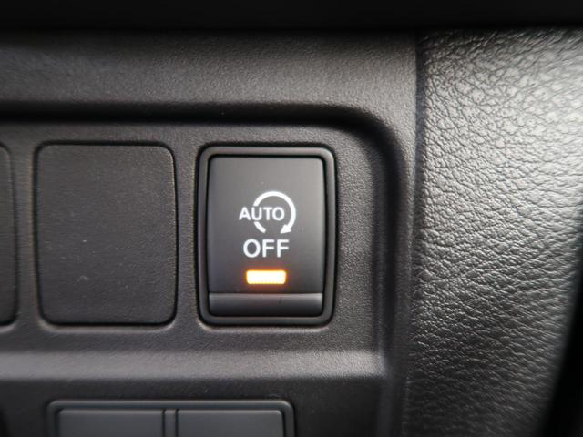 ハイウェイスターV アーバンクロム 登録済未使用車 特別仕様車 アラウンドビューモニター プロパイロット ハンズフリー両側パワスラ エマージェンシーブレーキ 純正16インチアルミホイール LEDヘッド&フォグ クロームメッキアルミ(30枚目)