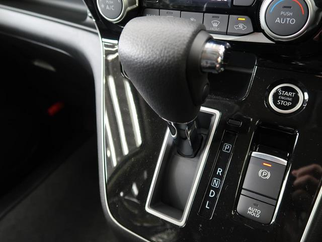 ハイウェイスターV アーバンクロム 登録済未使用車 特別仕様車 アラウンドビューモニター プロパイロット ハンズフリー両側パワスラ エマージェンシーブレーキ 純正16インチアルミホイール LEDヘッド&フォグ クロームメッキアルミ(32枚目)