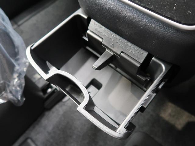 ハイウェイスターV アーバンクロム 登録済未使用車 特別仕様車 アラウンドビューモニター プロパイロット ハンズフリー両側パワスラ エマージェンシーブレーキ 純正16インチアルミホイール LEDヘッド&フォグ クロームメッキアルミ(35枚目)