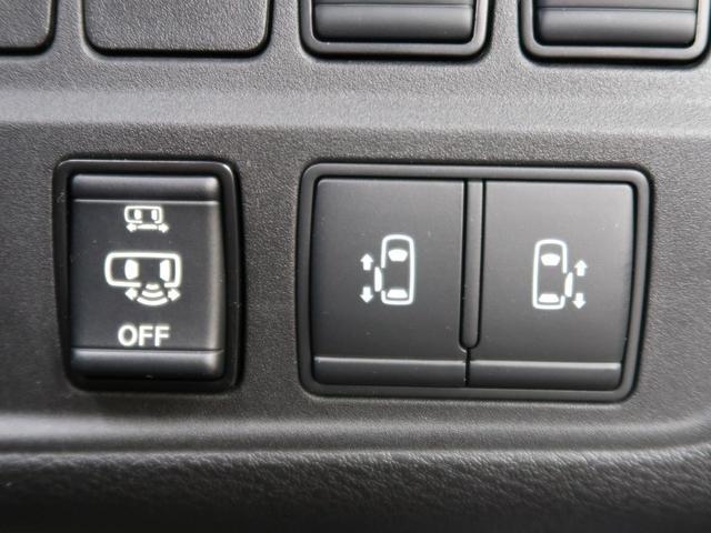 e-パワー ハイウェイスターV 登録済未使用車 ハンズフリー両側パワスラ プロパイロット シートヒーター ステアリングヒーター アラウンドビューモニター LEDヘッド&LEDフォグ 純正15インチアルミ 電動パーキングブレーキ(4枚目)