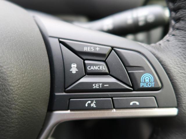 e-パワー ハイウェイスターV 登録済未使用車 ハンズフリー両側パワスラ プロパイロット シートヒーター ステアリングヒーター アラウンドビューモニター LEDヘッド&LEDフォグ 純正15インチアルミ 電動パーキングブレーキ(5枚目)