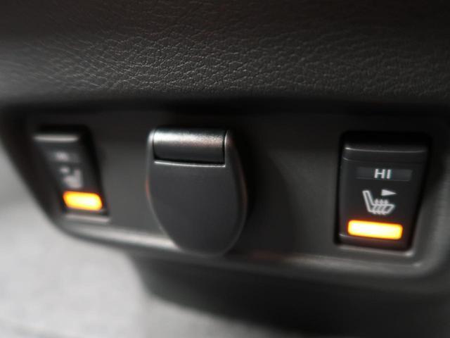 e-パワー ハイウェイスターV 登録済未使用車 ハンズフリー両側パワスラ プロパイロット シートヒーター ステアリングヒーター アラウンドビューモニター LEDヘッド&LEDフォグ 純正15インチアルミ 電動パーキングブレーキ(6枚目)