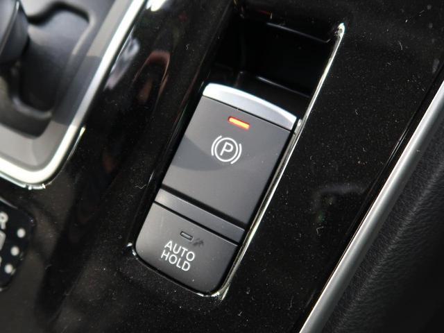 e-パワー ハイウェイスターV 登録済未使用車 ハンズフリー両側パワスラ プロパイロット シートヒーター ステアリングヒーター アラウンドビューモニター LEDヘッド&LEDフォグ 純正15インチアルミ 電動パーキングブレーキ(9枚目)