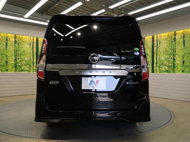 e-パワー ハイウェイスターV 登録済未使用車 ハンズフリー両側パワスラ プロパイロット シートヒーター ステアリングヒーター アラウンドビューモニター LEDヘッド&LEDフォグ 純正15インチアルミ 電動パーキングブレーキ(19枚目)