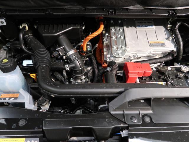 e-パワー ハイウェイスターV 登録済未使用車 ハンズフリー両側パワスラ プロパイロット シートヒーター ステアリングヒーター アラウンドビューモニター LEDヘッド&LEDフォグ 純正15インチアルミ 電動パーキングブレーキ(20枚目)