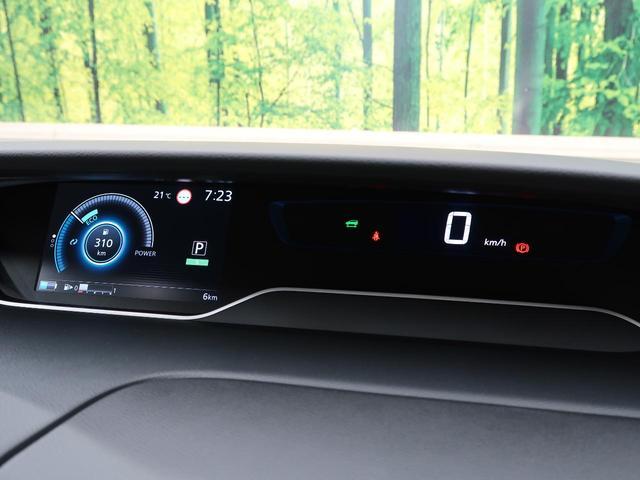 e-パワー ハイウェイスターV 登録済未使用車 ハンズフリー両側パワスラ プロパイロット シートヒーター ステアリングヒーター アラウンドビューモニター LEDヘッド&LEDフォグ 純正15インチアルミ 電動パーキングブレーキ(21枚目)