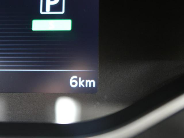e-パワー ハイウェイスターV 登録済未使用車 ハンズフリー両側パワスラ プロパイロット シートヒーター ステアリングヒーター アラウンドビューモニター LEDヘッド&LEDフォグ 純正15インチアルミ 電動パーキングブレーキ(22枚目)