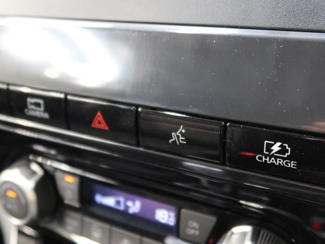 e-パワー ハイウェイスターV 登録済未使用車 ハンズフリー両側パワスラ プロパイロット シートヒーター ステアリングヒーター アラウンドビューモニター LEDヘッド&LEDフォグ 純正15インチアルミ 電動パーキングブレーキ(30枚目)
