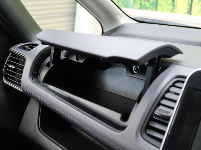 e-パワー ハイウェイスターV 登録済未使用車 ハンズフリー両側パワスラ プロパイロット シートヒーター ステアリングヒーター アラウンドビューモニター LEDヘッド&LEDフォグ 純正15インチアルミ 電動パーキングブレーキ(32枚目)