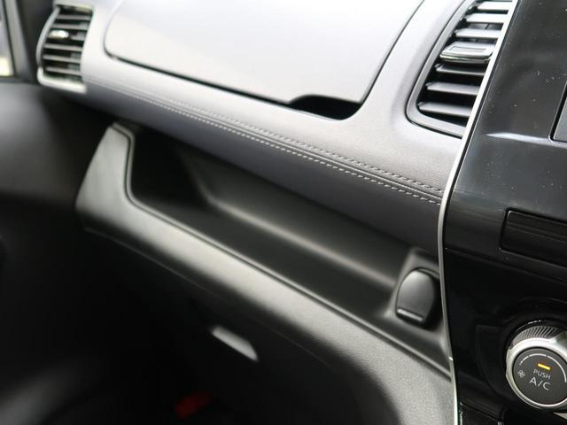 e-パワー ハイウェイスターV 登録済未使用車 ハンズフリー両側パワスラ プロパイロット シートヒーター ステアリングヒーター アラウンドビューモニター LEDヘッド&LEDフォグ 純正15インチアルミ 電動パーキングブレーキ(33枚目)