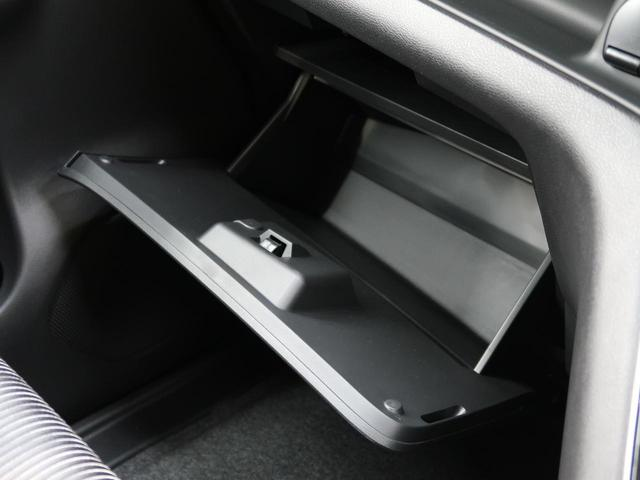 e-パワー ハイウェイスターV 登録済未使用車 ハンズフリー両側パワスラ プロパイロット シートヒーター ステアリングヒーター アラウンドビューモニター LEDヘッド&LEDフォグ 純正15インチアルミ 電動パーキングブレーキ(34枚目)