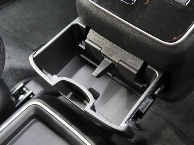 e-パワー ハイウェイスターV 登録済未使用車 ハンズフリー両側パワスラ プロパイロット シートヒーター ステアリングヒーター アラウンドビューモニター LEDヘッド&LEDフォグ 純正15インチアルミ 電動パーキングブレーキ(35枚目)