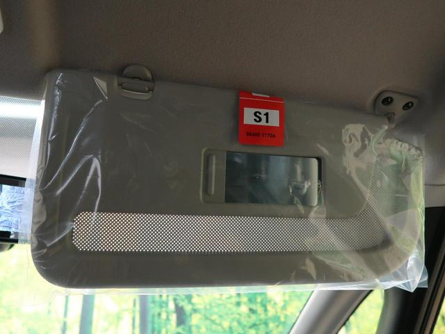 e-パワー ハイウェイスターV 登録済未使用車 ハンズフリー両側パワスラ プロパイロット シートヒーター ステアリングヒーター アラウンドビューモニター LEDヘッド&LEDフォグ 純正15インチアルミ 電動パーキングブレーキ(37枚目)