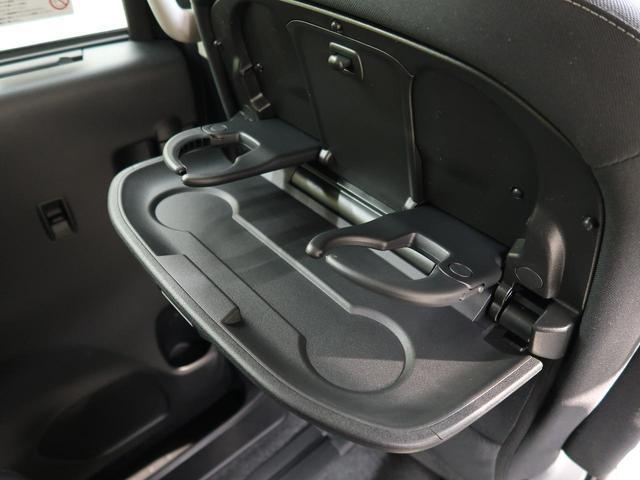 e-パワー ハイウェイスターV 登録済未使用車 ハンズフリー両側パワスラ プロパイロット シートヒーター ステアリングヒーター アラウンドビューモニター LEDヘッド&LEDフォグ 純正15インチアルミ 電動パーキングブレーキ(41枚目)