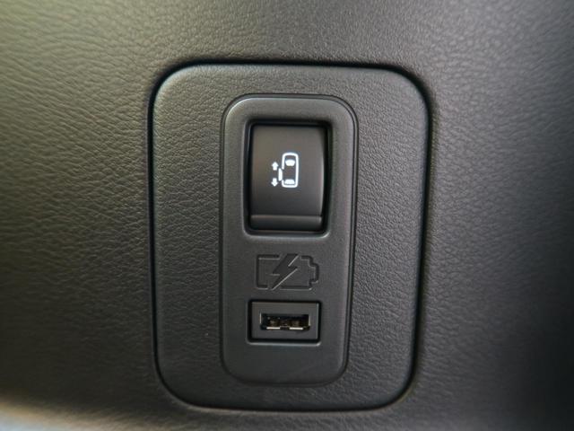 e-パワー ハイウェイスターV 登録済未使用車 ハンズフリー両側パワスラ プロパイロット シートヒーター ステアリングヒーター アラウンドビューモニター LEDヘッド&LEDフォグ 純正15インチアルミ 電動パーキングブレーキ(43枚目)