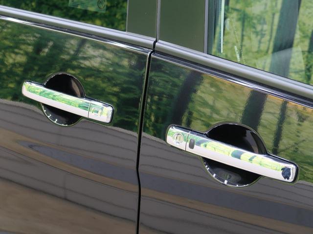 e-パワー ハイウェイスターV 登録済未使用車 ハンズフリー両側パワスラ プロパイロット シートヒーター ステアリングヒーター アラウンドビューモニター LEDヘッド&LEDフォグ 純正15インチアルミ 電動パーキングブレーキ(59枚目)