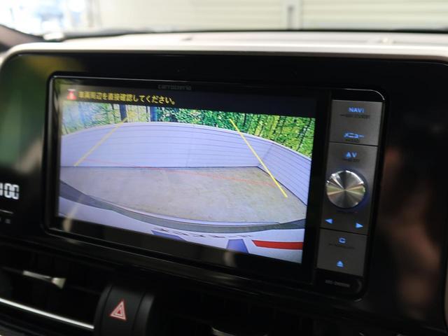 G モード ネロ 禁煙車 SDナビ トヨタセーフティセンス レーダークルーズコントロール デュアルオートエアコン 電動パーキングブレーキ 前席シートヒーター LEDヘッドライト&フォグライト オートエアコン ETC(4枚目)