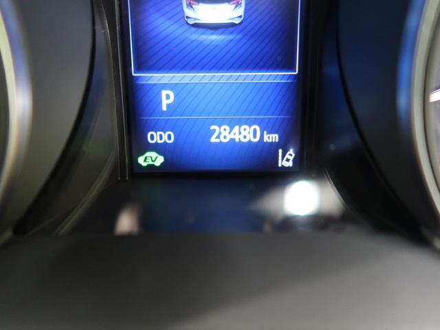 G モード ネロ 禁煙車 SDナビ トヨタセーフティセンス レーダークルーズコントロール デュアルオートエアコン 電動パーキングブレーキ 前席シートヒーター LEDヘッドライト&フォグライト オートエアコン ETC(28枚目)