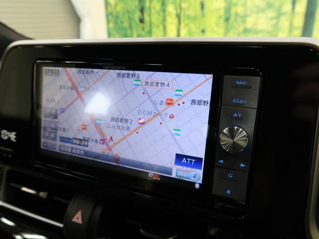 G モード ネロ 禁煙車 SDナビ トヨタセーフティセンス レーダークルーズコントロール デュアルオートエアコン 電動パーキングブレーキ 前席シートヒーター LEDヘッドライト&フォグライト オートエアコン ETC(31枚目)