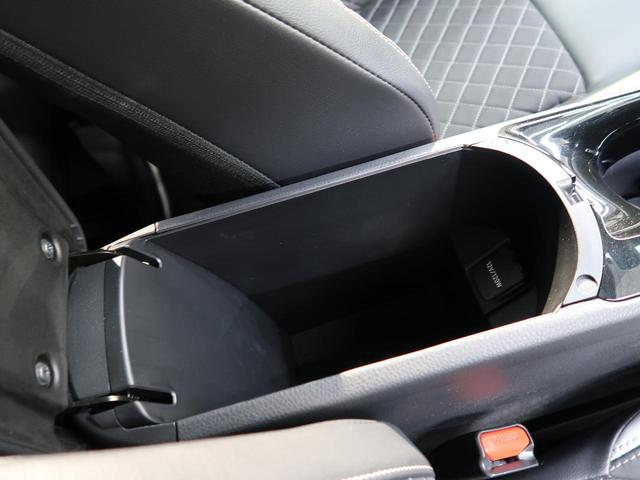 G モード ネロ 禁煙車 SDナビ トヨタセーフティセンス レーダークルーズコントロール デュアルオートエアコン 電動パーキングブレーキ 前席シートヒーター LEDヘッドライト&フォグライト オートエアコン ETC(37枚目)