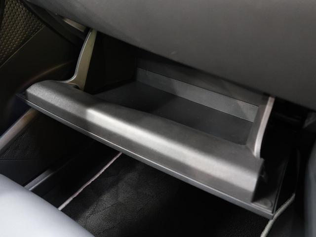 G モード ネロ 禁煙車 SDナビ トヨタセーフティセンス レーダークルーズコントロール デュアルオートエアコン 電動パーキングブレーキ 前席シートヒーター LEDヘッドライト&フォグライト オートエアコン ETC(38枚目)