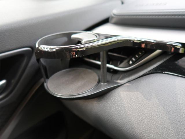 G モード ネロ 禁煙車 SDナビ トヨタセーフティセンス レーダークルーズコントロール デュアルオートエアコン 電動パーキングブレーキ 前席シートヒーター LEDヘッドライト&フォグライト オートエアコン ETC(39枚目)