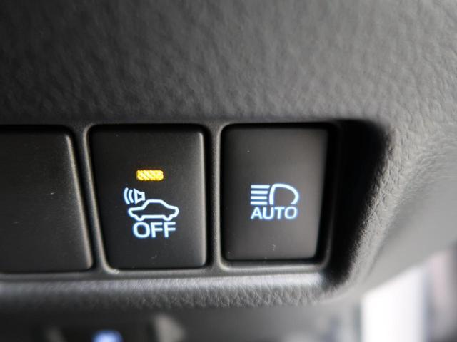 G モード ネロ 禁煙車 SDナビ トヨタセーフティセンス レーダークルーズコントロール デュアルオートエアコン 電動パーキングブレーキ 前席シートヒーター LEDヘッドライト&フォグライト オートエアコン ETC(40枚目)