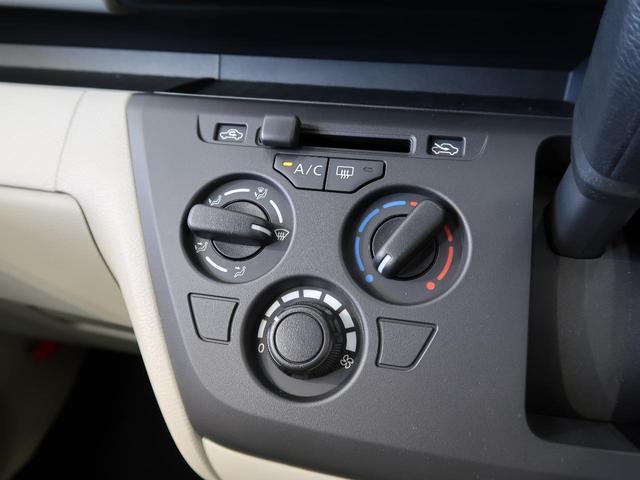S 届出済未使用車 衝突被害軽減ブレーキ レーンアシスト アイドリングストップ クリアランスソナー 両側スライド ベンチシート ベージュ内装 横滑り防止装置(7枚目)