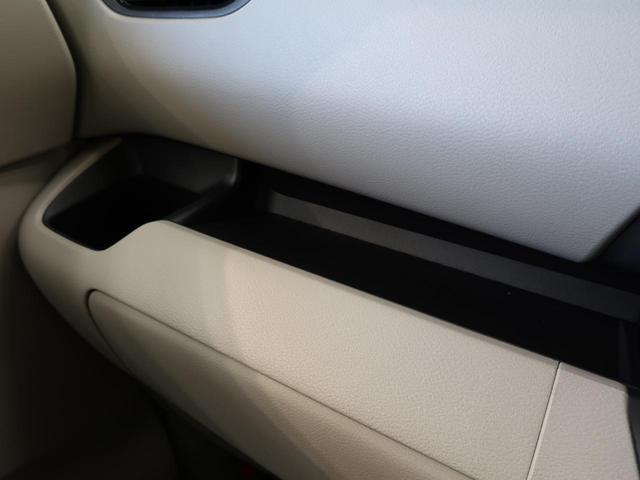 S 届出済未使用車 衝突被害軽減ブレーキ レーンアシスト アイドリングストップ クリアランスソナー 両側スライド ベンチシート ベージュ内装 横滑り防止装置(28枚目)