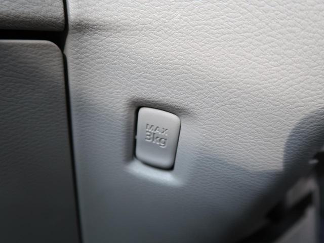 S 届出済未使用車 衝突被害軽減ブレーキ レーンアシスト アイドリングストップ クリアランスソナー 両側スライド ベンチシート ベージュ内装 横滑り防止装置(32枚目)
