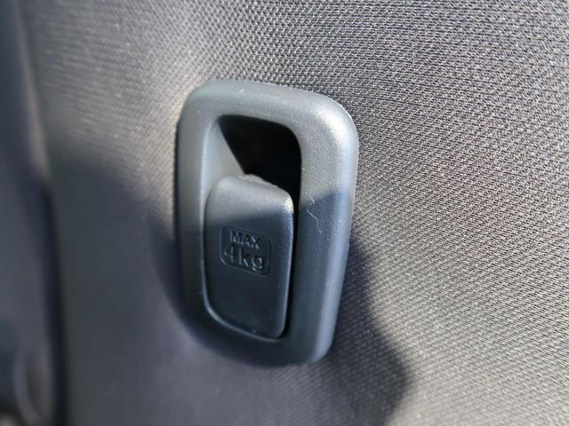 S 届出済未使用車 衝突被害軽減ブレーキ レーンアシスト アイドリングストップ クリアランスソナー 両側スライド ベンチシート ベージュ内装 横滑り防止装置(35枚目)
