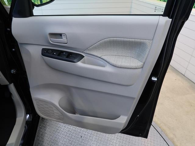 S 届出済未使用車 衝突被害軽減ブレーキ レーンアシスト アイドリングストップ クリアランスソナー 両側スライド ベンチシート ベージュ内装 横滑り防止装置(38枚目)