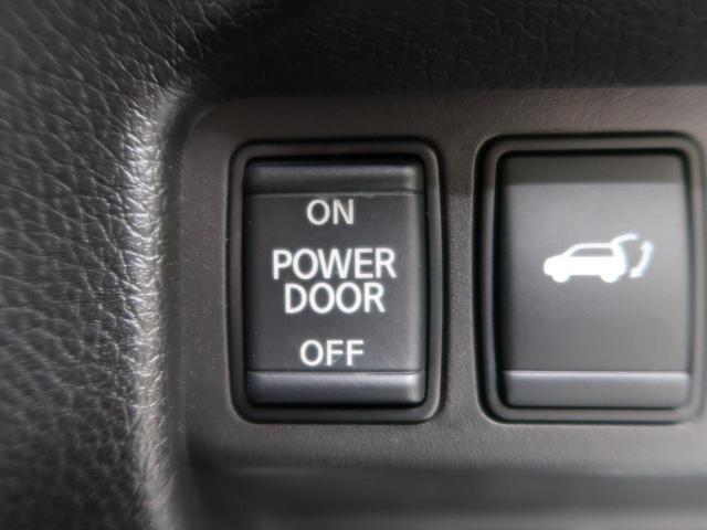 20Xi エクストリーマーX 禁煙車 純正9インチナビ 4WD アラウンドビューモニター プロパイロット エマージェンシーブレーキ デュアルエアコン 全席シートヒーター パワーバックドア 電動パーキングブレーキ(9枚目)
